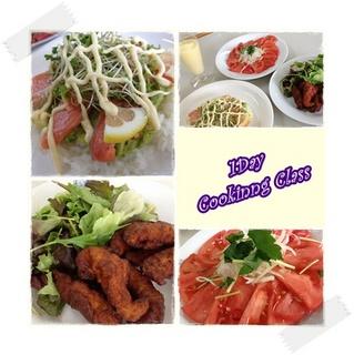 1Dayクッキングクラス サーモンとアボカドのお寿司etc.jpg