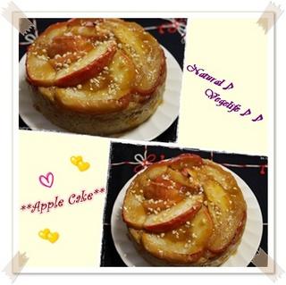 りんごのケーキ(試作).jpg