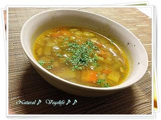 カレー風味ペイザンヌスープ.jpg