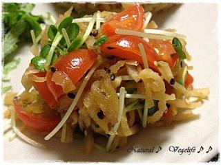 ベジキッチン1day2012-10-24 05.jpg