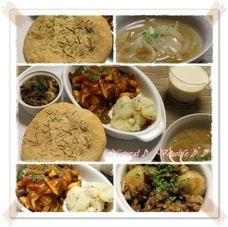 ベジキッチン1day2012-12.jpg