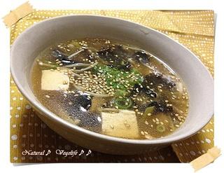 中華スープ酸辣湯風.jpg