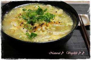 卵とじうどん生姜風味.jpg