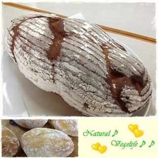 天然酵母パン教室ー補講1.jpg