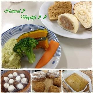 天然酵母パン教室ー補講2.jpg