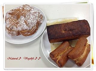 天然酵母パン教室講師セミナー サワー種-1.jpg