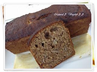 天然酵母パン教室講師セミナー サワー種-4.jpg