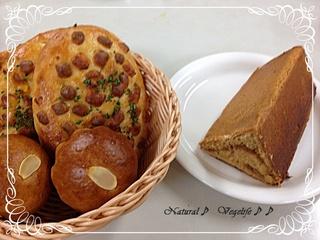 天然酵母パン教室講師セミナー キャラメル&コーンポテト-01.jpg
