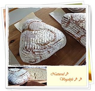 天然酵母パン教室講師ハイセミナー イチゴ酵母-3.jpg