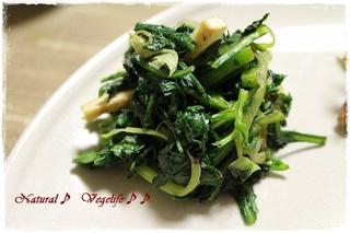春菊とお揚げさんの炒め物.jpg