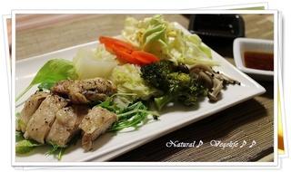 蒸し鶏とたっぷり温野菜.jpg