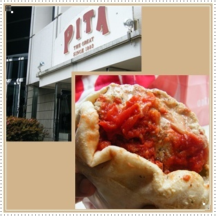 pita-1.jpg