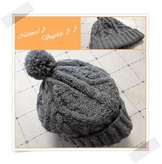 アラン模様のニット帽-3.jpg