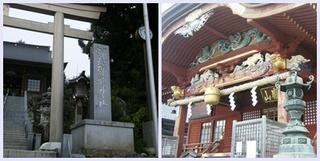 御嶽神社.jpg